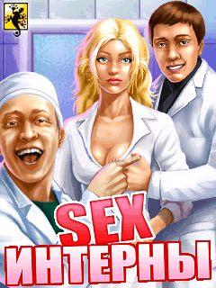 Играть в игру секс интерны онлайн